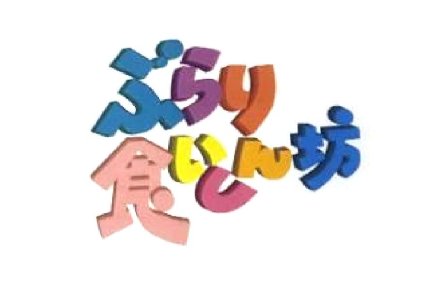 岡山甲羅本店TV番組出演情報